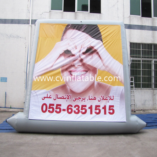 inflatable billboard